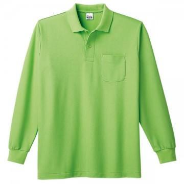 T/C長袖ポロシャツ155.ライム