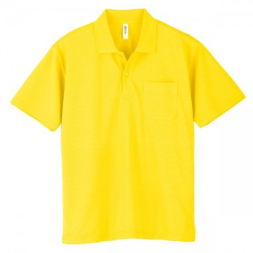 ドライポロシャツ(ポケット付)165.デイジー