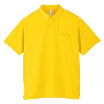 ドライボタンダウンポロシャツ165.デイジー
