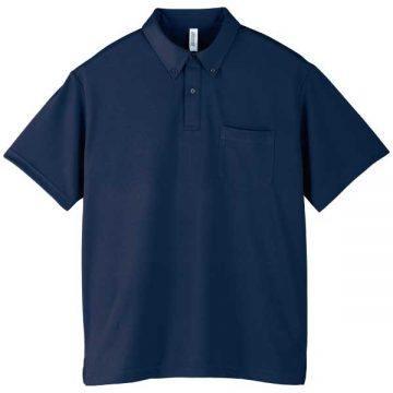 ドライボタンダウンポロシャツ167.メトロブルー