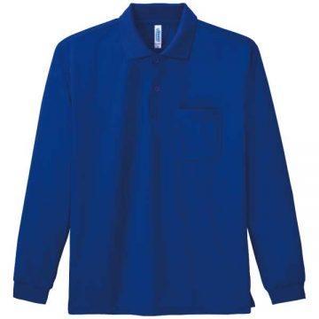 ドライ長袖ポロシャツ171.ジャパンブルー