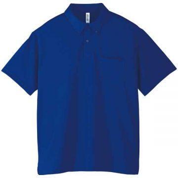 ドライボタンダウンポロシャツ171.ジャパンブルー