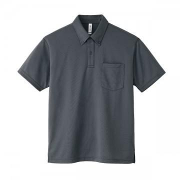 ドライボタンダウンポロシャツ187.ダークグレー