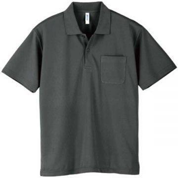 ドライポロシャツ(ポケット付)187.ダークグレー