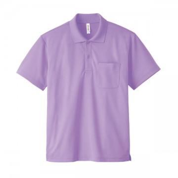 ドライポロシャツ(ポケット付)188.ライトパープル