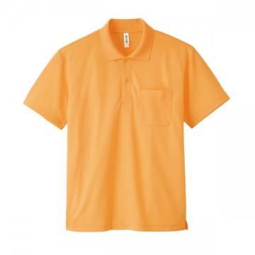 ドライポロシャツ(ポケット付)189.ライトオレンジ