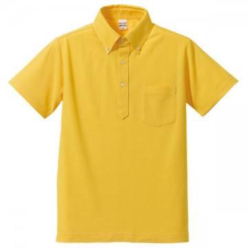 ドライカノコユーティリティポロシャツ190.カナリアイエロー