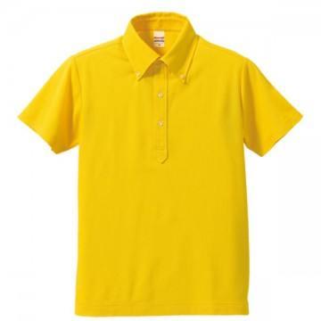 ドライカノコユーティリティーポロシャツ190.カナリアイエロー