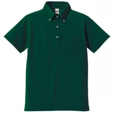 ドライカノコユーティリティポロシャツ489.ブリティシュグリーン