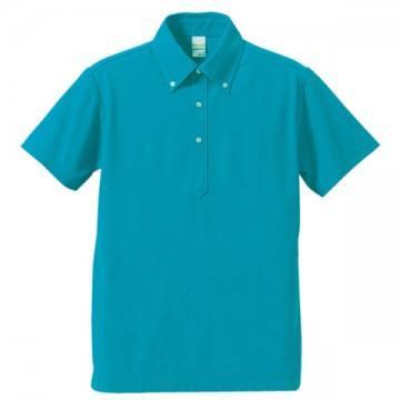 ドライカノコユーティリティーポロシャツ538.ターコイズブルー