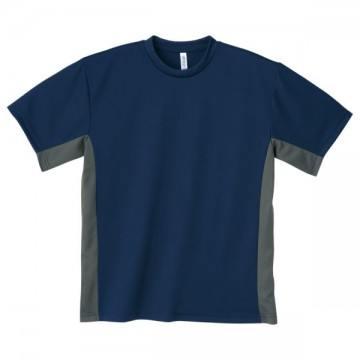 アクティブTシャツ604.ネイビー×ダークグレー