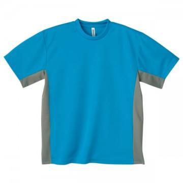 アクティブTシャツ609.ターコイズ×グレー