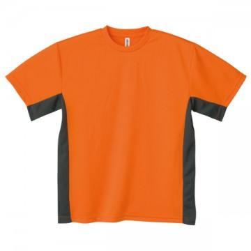 アクティブTシャツ623.オレンジ×ダークグレー