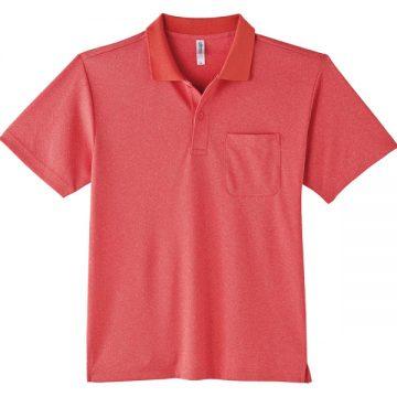 ドライポロシャツ(ポケット付)903.ミックスレッド