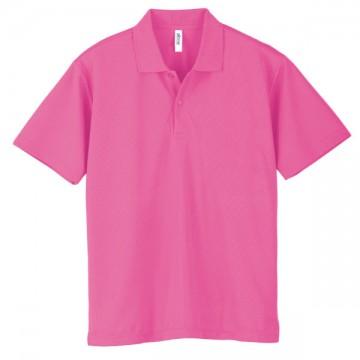 ドライポロシャツ011.ピンク
