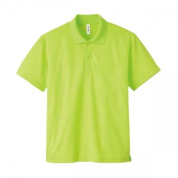 ドライポロシャツ024.ライトグリーン