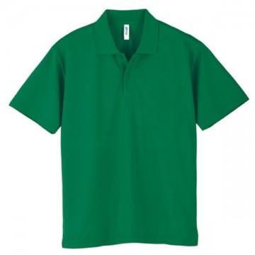 ドライポロシャツ025.グリーン