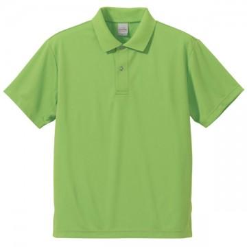 ドライアスレチックポロシャツ025.ブライトグリーン
