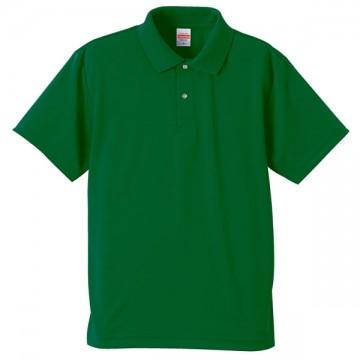 ドライアスレチックポロシャツ029.グリーン