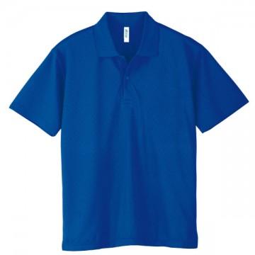 ドライポロシャツ032.ロイヤルブルー
