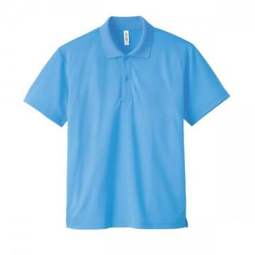 ドライポロシャツ033.サックス
