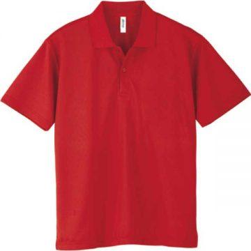 ドライポロシャツ035.ガーネットレッド
