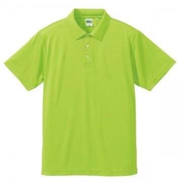 ドライシルキータッチポロシャツ036.ライムグリーン