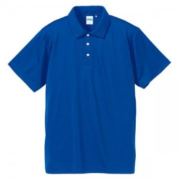 ドライシルキータッチポロシャツ084.コバルトブルー