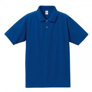 ドライカノコポロシャツ085.ロイヤルブルー