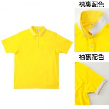 2WAYカラーポロシャツ10.イエロー