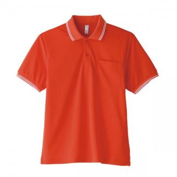 ライン入りベーシックドライポロシャツ13.オレンジ(ホワイト)