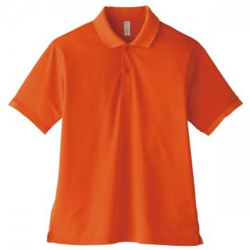 【SALE】ベーシックドライポロシャツ13.オレンジ
