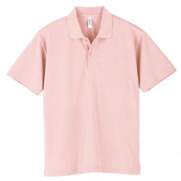 ドライポロシャツ132.ライトピンク