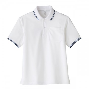 ライン入りベーシックドライポロシャツ15.ホワイト(ネイビー)