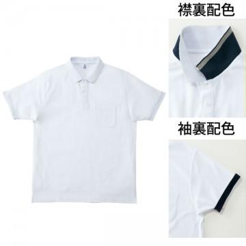 2WAYカラーポロシャツ15.ホワイト