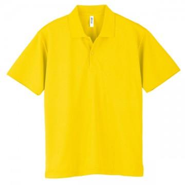 ドライポロシャツ165.デイジー
