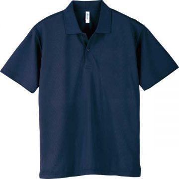 ドライポロシャツ167.メトロブルー