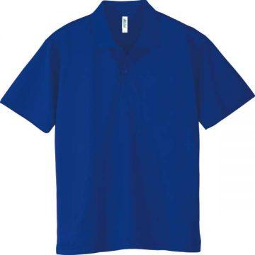 ドライポロシャツ171.ジャパンブルー