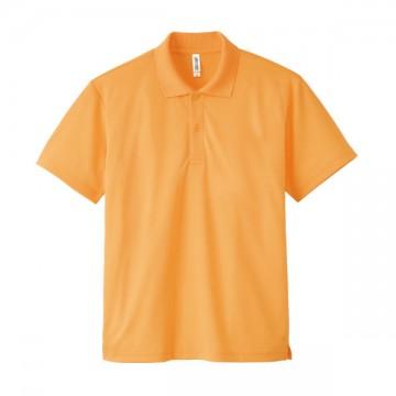 ドライポロシャツ189.ライトオレンジ