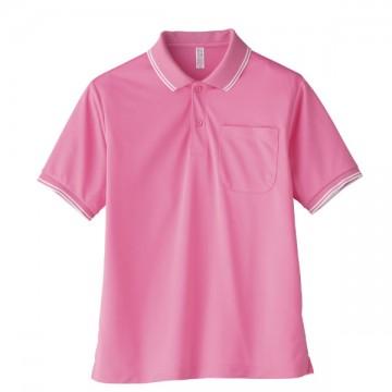 ライン入りベーシックドライポロシャツ19.ピンク(ホワイト)