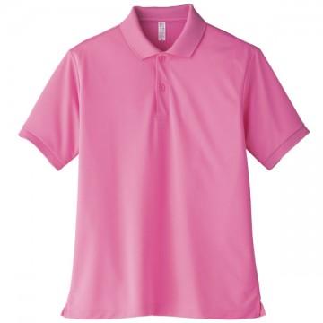 【SALE】ベーシックドライポロシャツ19.ピンク