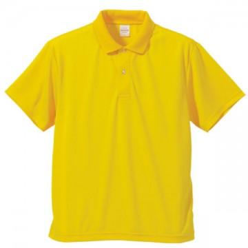 ドライアスレチックポロシャツ190.カナリアイエロー