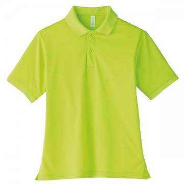 【SALE】ベーシックドライポロシャツ21.ライトグリーン