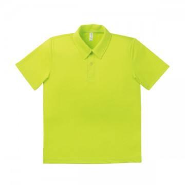 ドライポロシャツ 21.ライトグリーン