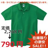 【SALE】コットンポロシャツ