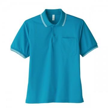 ライン入りベーシックドライポロシャツ26.ターコイズ(ホワイト)