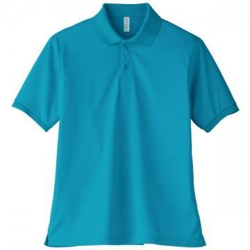 【SALE】ベーシックドライポロシャツ26.ターコイズ