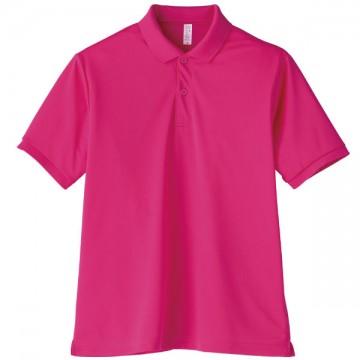 【SALE】ベーシックドライポロシャツ29.ショッキングピンク
