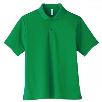 【SALE】ベーシックドライポロシャツ34.グリーン