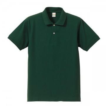 ドライカノコポロシャツ489.ブリティシュグリーン